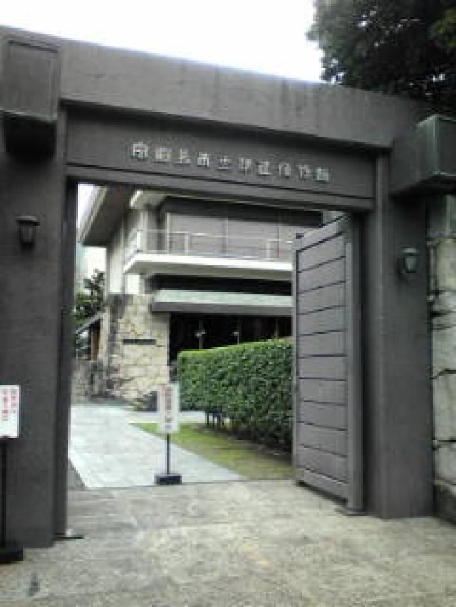 板島橋いたじまばし宇和島自動車