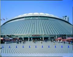 東京ドームの写真