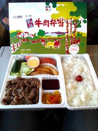 牛肉弁当[カワカミ]