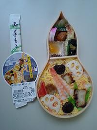 しまなみ海道ちらし寿司