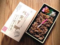 佐賀牛すき焼き弁当
