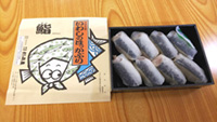 いわしのほっかぶり寿司