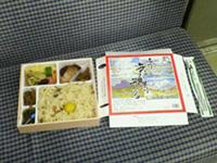 上州舞茸弁当