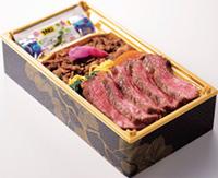 飛騨高山 牛しぐれ寿司