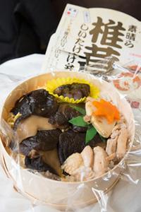 素晴ら椎茸弁当