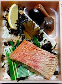 金目鯛の塩焼き弁当