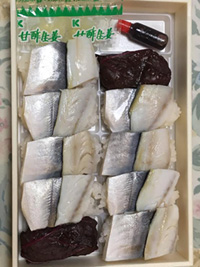 特選小鯵押寿司