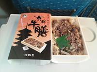 京都駅おすすめ駅弁