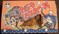 潮目の海カジキソースカツ丼