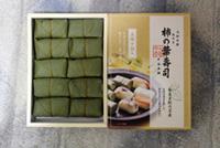 柿の葉寿司[中本本舗]