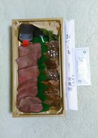 飛騨牛ステーキ&カルビ弁当