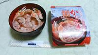漆器で食べる海鮮丼 かに三昧