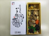 広島名物 かき飯