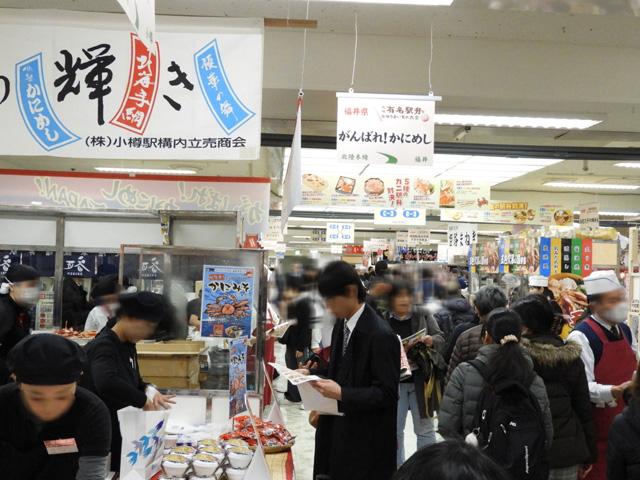 京王 百貨店 駅弁 大会 2020