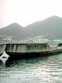 コンクリート船・武智丸
