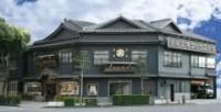 文明堂総本店の写真