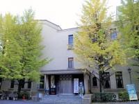 早稲田大学會津八一記念博物館