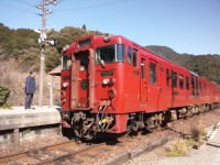 Isaburo & Shinpei Train