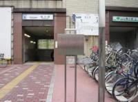長谷川平蔵・遠山金四郎住居跡