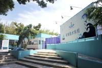 新屋島水族館の写真