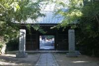 屋島寺の写真