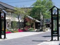 蔵町モールと黒壁ガラス館の写真