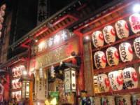 鷲神社の写真