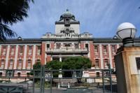 名古屋市市政資料館の写真