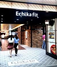 Echika fit永田町(エチカフィット永田町)