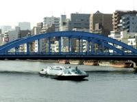 水上バス ヒミコ