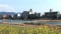 筑後川温泉の写真