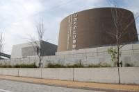 いのちのたび博物館(北九州市立自然史・歴史博物館)