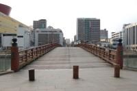 常盤橋の写真