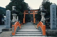 Kumano Hayatama Taisha Shrine