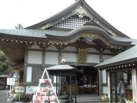 三石山観音寺の写真