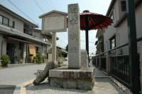 坂本城跡の写真
