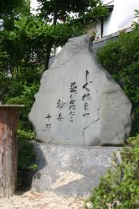 本福寺の写真