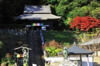 平等寺(徳島)