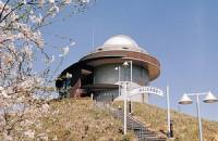 さかもと八竜天文台