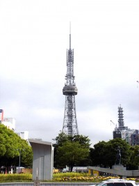 Nagoya Central Park (Nagoya TV Tower)