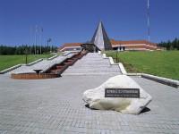 北方民族博物館の写真