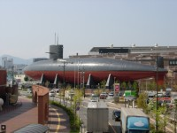 海上自衛隊呉史料館(てつのくじら館)