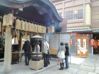 法善寺の写真