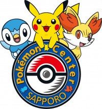 ポケモンセンターサッポロの写真