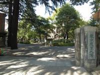 東京農業大学 世田谷キャンパス