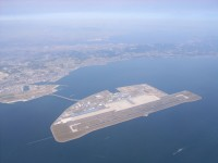 Chubu Centrair International Airport, Nagoya