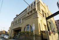 名古屋陶磁器会館の写真