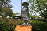 乙訓寺の写真