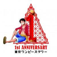 東京ワンピースタワー