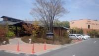 宮沢湖温泉 喜楽里別邸の写真
